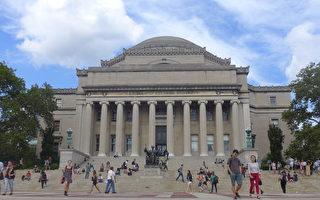 美大学招生丑闻:第二名父母获刑