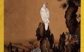 《嵩献英芝图》 清宫画家 郎世宁 轴,绢本重设色 纵210cm,横131cm。(图:华扬国际提供)