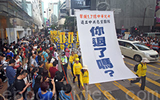 杨宁:中共正在被中国人抛弃的两大信号