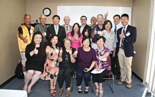 亚美老人服务中心﹐6日举办中秋节暨成立25周年庆祝会﹐众来宾出席同贺。﹙袁玫∕大纪元﹚