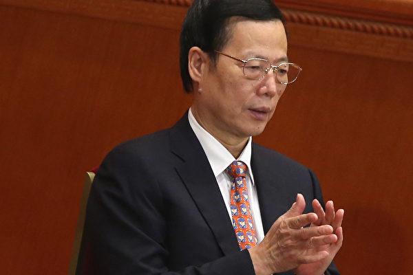 最尷尬的江澤民集團代言人 張高麗實權被拿走