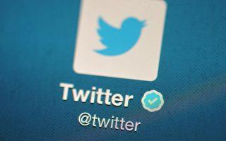 9月15日晚的美国职业橄榄球联盟(NFL)比赛前,推特(Twitter)推出了可用于苹果、亚马逊和微软的电视应用程序。(Bethany Clarke/Getty Images)