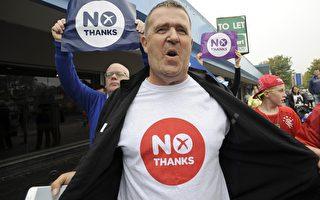 最新民調:52%的蘇格蘭人反對獨立,48%支持獨立。圖為9月12日,反對蘇格蘭獨立民眾。(Andy Buchanan/AFP/Getty Images)