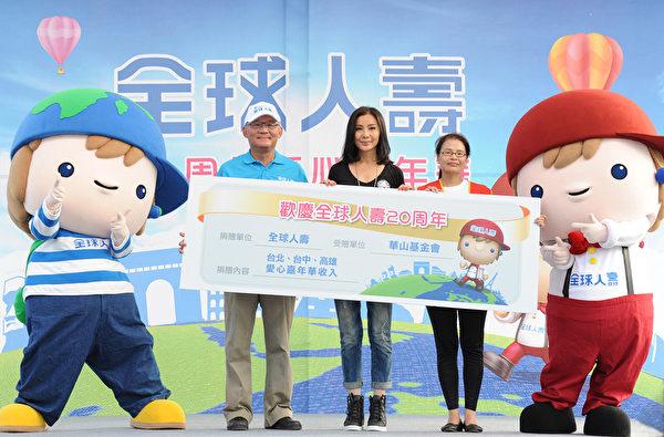 陈美凤为独居老人募款。(全球人寿提供)