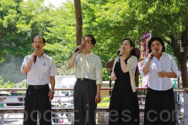 逍遥心合唱团,用歌声传达真善忍的美好。(许享富 /大纪元)