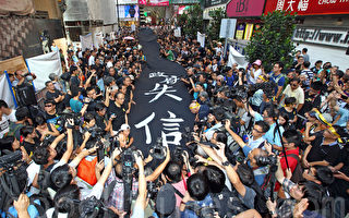 占中前奏 四千港人黑布游行抗议中共假普选