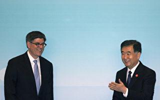 中共近來以「反壟斷」為由對包括美國企業在內的海外在華公司進行的一系列不公審查,促使美國財政部長傑克盧(左)致信汪洋(右)。(Andy Wong-Pool/Getty Images)