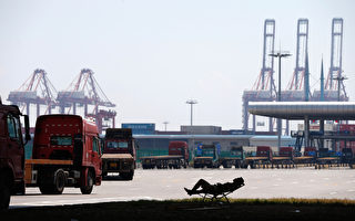 外媒:中國經濟數據「描出非常悲觀圖像」