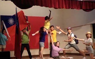 中华民国国际青年大使团访阿根廷,访团成员呈现台湾 歌仔戏、现代舞、鼓乐、扇子舞、扯铃、钢琴演奏等技艺,精湛演出博得满堂喝采。(中华民国驻阿根廷代表处提供)