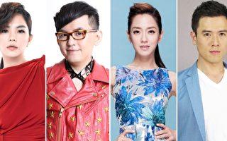 《第51届金马奖颁奖典礼》主持人名单正式公布,主持群左起为:Ella、黄子佼、杨千霈、杨达敬。(台视提供/大纪元合成图)