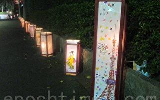 淺草花屋敷大街燈籠會 點亮傳統趣味