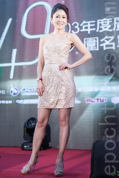 藝人曲艾玲18日於台北公布第49屆廣播電視金鐘獎入圍名單。(陳柏州/大紀元)