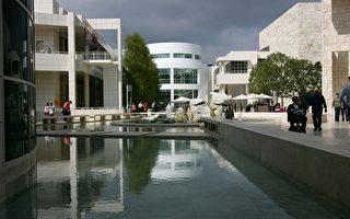 全球最受歡迎博物館 洛杉磯蓋蒂躋身前五