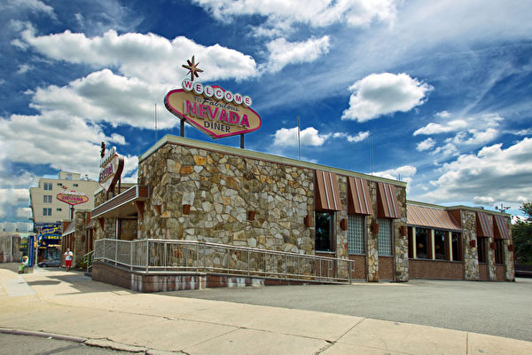 豪華氣派的「Fabulous Nevada Diner」。(張學慧/大紀元)