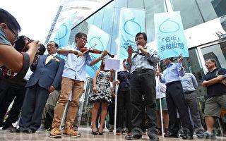 香港将发生最大规模学生罢课 或达万人