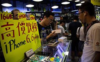 中国大陆再次被排除在首批发售地区之外,香港的水货经销商高价回收新机,趁机大做倒手生意。(Lam Yik Fei/Getty Images)