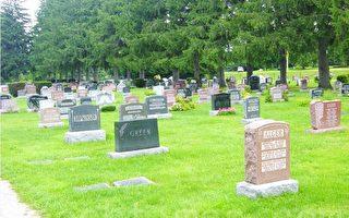 北美生活:我的朋友葬在加拿大