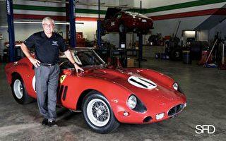 史上最贵赛车 1962年法拉利拍出4840万美元