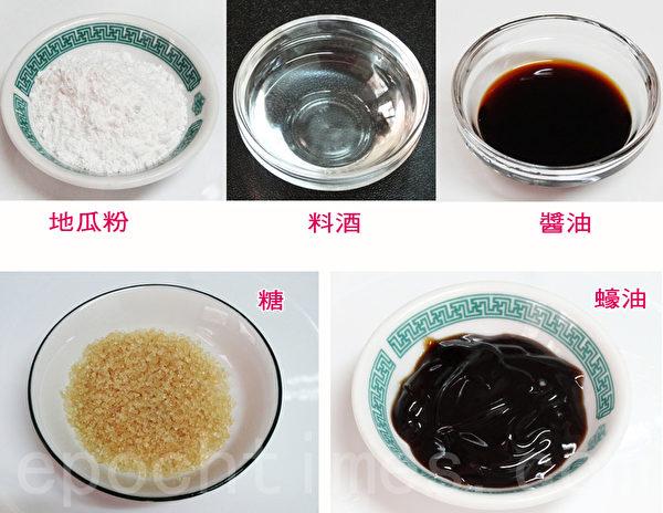 米酒1大匙、蚝油1大匙、酱油1大匙、糖1小匙、地瓜粉6大匙是油条鲜蚵的调味品。(林秀霞 / 大纪元)
