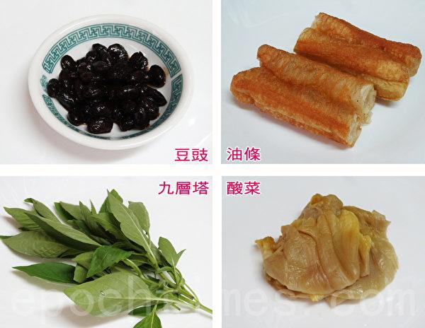 油条1根、豆豉1茶匙、酸菜心1/2片、九层塔叶10片是油条鲜蚵的副食材。(林秀霞 / 大纪元)