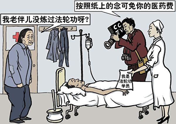 1999年迫害法輪功開始後,劉雲山在江澤民一手操縱成立的中共中央處理法輪功問題領導小組中分管反法輪功宣傳。(明慧網)
