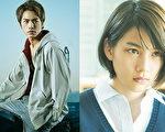 日本少女漫画改编的《热血之路》真人版电影由登坂广臣(左)与能年玲奈(右)主演。(大纪元合成图)