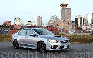 车评: 宣布独立 2015 Subaru WRX