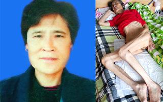 法轮功学员陈丽芝被贵州女子监狱迫害致死