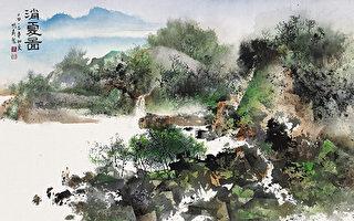 消夏图(彩墨)65×98cm(图片来源:画家提供)