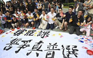 外媒聚焦:逾万港生罢课凸显年轻一代抗共决心
