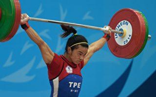 台奧運雙金第一人 許淑淨遞補倫敦奧運舉重冠軍