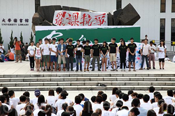9月22日,香港學聯發起大專生罷課,抗議中共人大扼殺香港真普選,一萬三千來自25間大專院校的學生、舊生及市民坐滿中文大學百萬大道,向中共說不,創下了香港最多人罷課的歷史紀錄。(潘在殊/大紀元)