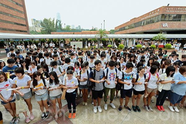 理工大學學生22日在孫志新紀念廣場發起罷課誓師活動和抗議遊行。(宋祥龍/大紀元)