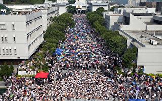中共封杀真普选 香港1.3万学生罢课抗共创历史