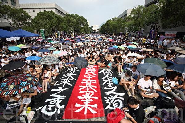 由香港學聯發起的大專生罷課頭一天,一萬三千來自25間大專院校的學生、舊生及市民坐滿中文大學百萬大道,向中共表明不屈服、不認命的精神,創下了香港最多人罷課的歷史紀錄。(蔡雯文/大紀元)