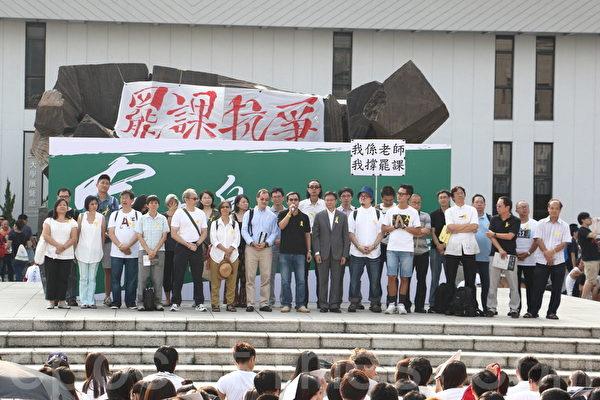 由香港學聯發起的大專生罷課頭一天,一萬三千來自25間大專院校的學生、舊生及市民坐滿中文大學百萬大道,創下了香港最多人罷課的歷史紀錄,近30位參與義教的學者在現場為學生打氣。(蔡雯文/大紀元)
