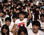 9月22日(星期一),上万名香港大学生开展为期一周的罢课,联合抵制和抗议北京禁止香港进行民主选举的决定。学生说,当中共人大做出否定自由选举决定时,让努力争取民主的香港人梦碎。 ( Lam Yik Fei/Getty Images)