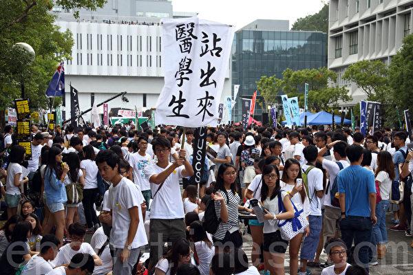 由香港學聯發起的大專生罷課頭一天,一萬三千來自25間大專院校的學生、舊生及市民坐滿中文大學百萬大道,向中共表明不屈服、不認命的精神,創下了香港最多人罷課的歷史紀錄。(潘在殊/大紀元)