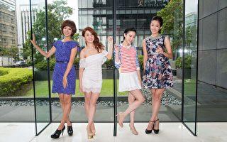 艺人孟耿如(左)、郭书瑶、程予希、黄薇渟四位女星昨(22)日出席新戏《22K梦想起飞》见面会。(三立提供)