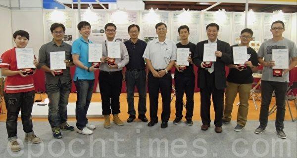 元智大學研發團隊表現亮眼八件獲獎。(徐乃義 /大紀元