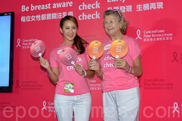 李玟(左)擔任「粉紅大使」。(宋祥龍/大紀元)