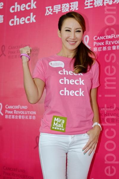 李玟手握拳頭鼓勵患病者要戰勝癌魔。(宋祥龍/大紀元)