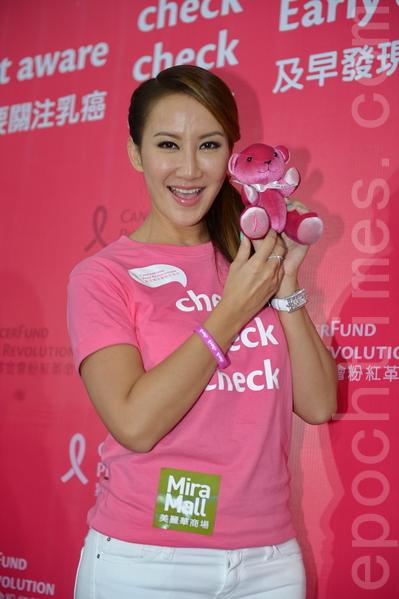 李玟以粉紅大使身份出席「癌症基金會粉紅革命」啟動禮。(宋祥龍/大紀元)