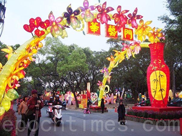 中藥師燈王莊佰鎮2014年南投燈會的作品「華藝門」。(黃淑貞/大紀元)