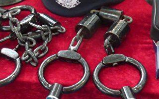 大赦國際:法輪功學員遭酷刑 中共製造大量刑具出口
