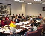 旧金山湾区双十国庆筹委会工作会议9月20日举行。(曹景哲/大纪元)