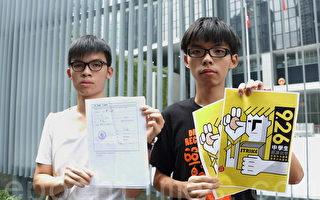 外媒:「內地是易燃物 香港是火種」