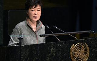 南韓總統演說 促推倒分裂之牆