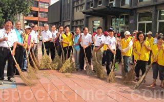 2014金秋环境季-杨梅市环境清洁日活动。(陈建霖 /大纪元)