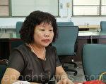 赵南华回忆36年导师生涯,表示当导师可以贴近学生、关心学生。(黄玉燕/大纪元)
